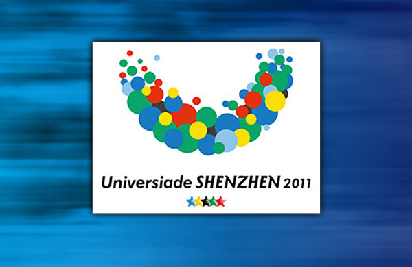 Universiades